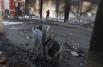 غارة أمريكية على موقع لتنظيم القاعدة في جنوب ليبيا