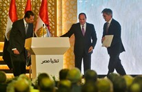 """هل يفرض السيسي جباية جديدة لتمويل صندوق """"تحيا مصر""""؟"""