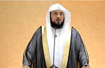 ما هو مصير الشيخ العريفي بعد اختفائه من مواقع التواصل؟
