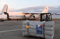 الأمم المتحدة: لن تشرف على توزيع مساعدات فرنسية بالغوطة