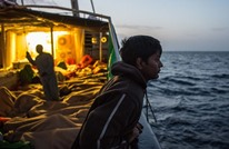 فقدان أكثر من 100 مهاجر بعد غرق زورقهم قبالة ليبيا