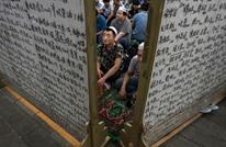 تقرير يكشف ارتفاعا بمستويات اضطهاد مسلمي الصين