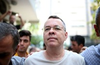 القضاء التركي يرفض رفع الإقامة الجبرية عن القس الأمريكي