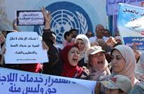 """إضراب بمرافق """"أونروا"""" في غزة وتواصل احتجاجات الموظفين"""