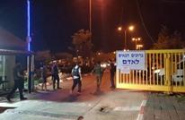 استشهاد شاب فلسطيني برصاص الاحتلال في القدس (شاهد)