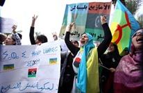 """مقاطعة """"أمازيغية"""" للدستور الليبي.. هل سيتأثر الاستفتاء؟"""