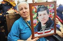 صحيفة ألمانية: جلادو ابن علي يعرقلون مسار العدالة