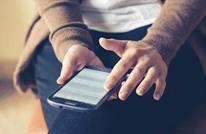 كيف تزيد مواقع التواصل الاجتماعي من سوء الفهم بيننا؟