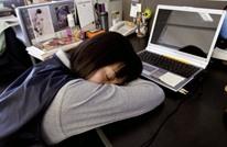 موظفة أمريكية تغفو 3 ساعات يوميا وتكلف الولاية 40 ألف دولار