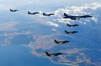 مقاتلات كورية جنوبية تعترض طائرة حربية صينية