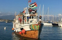 """منظمة فرنسية تحمل الاحتلال مسؤولية حياة ركاب سفينة """"حرية"""""""