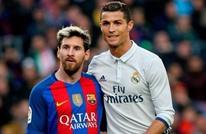 كيف سيتعامل الدوري الإسباني مع زوال ثنائية رونالدو وميسي؟