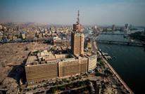 """كيف يضيف """"بريكست"""" أزمات اقتصادية جديدة لمصر؟"""