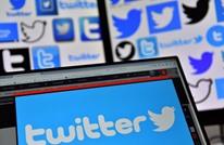 """قاض برازيلي يطلب من """"تويتر"""" بيانات بعد محاولة اغتيال مرشح"""
