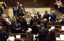 العفو الدولية: الفلسطينيون يتعرضون للتمييز داخل إسرائيل