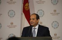 """لماذا يتراجع الاستثمار الأجنبي بمصر رغم """"إصلاحات"""" السيسي؟"""