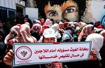 """الأردن يستبق مؤتمر البحرين ويحذر من خطورة حل """"الأونروا"""""""