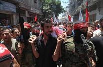 تشييع جثماني شهيدين في غزة قضيا بقصف للاحتلال (شاهد)