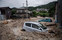 إعصار يضرب اليابان بعد أمطار وفيضانات كارثية