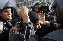 نشر ملاحظات وتوصيات 5 منظمات بشأن ملف مصر الحقوقي