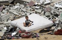 كاتب إسرائيلي: أربعة خيارات لإسرائيل للتعامل مع غزة