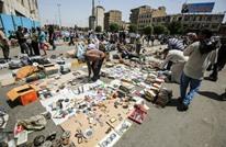 هكذا تأثرت الحركة التجارية والموانئ من احتجاجات العراق