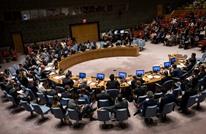 مجلس الأمن يعقد جلسة طارئة لبحث جرائم حفتر في طرابلس