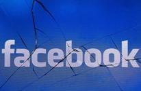 فيسبوك تكشف عن حملة للتأثير في الانتخابات النصفية الأميركية