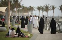 ارتفاع معدلات البطالة في السعودية لمستويات قياسية