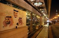 نيويورك تايمز: هل تتخلى السعودية عن الوهابية؟