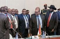 """القمة الأفريقية تختتم أعمالها """"بدفعة لإقامة منطقة تجارة حرة"""""""