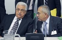 فياض يعود للواجهة.. هل يكلفه عباس برئاسة الحكومة مجددا؟