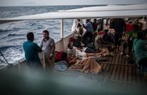 """المجر ترفض تقاسم """"المهاجرين"""" مع إيطاليا.. والأخيرة تهدد"""