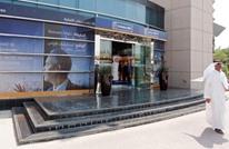 الإمارات تفرض ضريبة 5 بالمائة على عملاء البنوك بدءا من يوليو