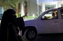 جدل واسع في السعودية بعد إحراق سيارة امرأة (شاهد)