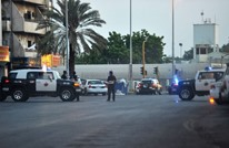 حملة سعودية للقبض على راقصة مغربية.. لماذا؟ (شاهد)