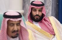 السعودية ستقترض 12 مليار دولار بعد تجميد طرح أرامكو