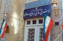 إيران تقول إنها ردت على رسالة أمريكية عبر سفير سويسرا