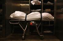 العثور على جثة فلسطيني في مرآب مستشفى بصيدا