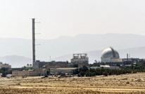 الاحتلال يجري توسعة بمفاعل ديمونا النووي لرفع كفاءته (شاهد)
