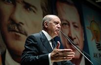 أردوغان يدعو لمراجعات داخلية بحزبه تحضيرا للانتخابات المحلية