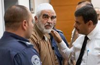 الشيخ رائد صلاح يدخل سجن الاحتلال لقضاء محكوميته (شاهد)