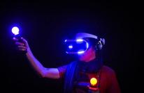 أبرز التطورات التكنولوجية المتوقعة خلال 2020 (إنفوغراف)