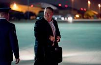 وزير الخارجية الأمريكي يصل إلى بيونغ يانغ لبحث الملف النووي