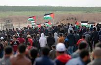 """تقرير مفصل لـ""""ميدل إيست آي"""" عن شهداء مسيرات العودة بغزة"""