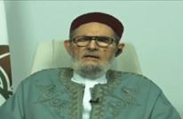 مفتي ليبيا يهاجم الرياض وأبوظبي.. لهذا السبب (شاهد)