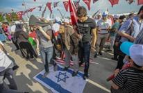 """إسرائيل تشتكي تركيا للاتحاد الأوروبي بسبب """"نشاطات حماس"""""""