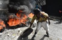 سلب ونهب في عاصمة هايتي بعد قرار رفع أسعار الوقود