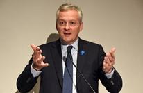 وزير المالية الفرنسي: الحرب التجارية بدأت