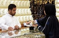 """دراسة لتخفيض نسبة """"التوطين"""" لبعض الوظائف بالسعودية"""